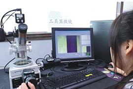 二次yuan检测仪
