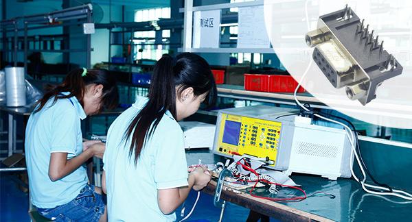 连接器厂家测shi