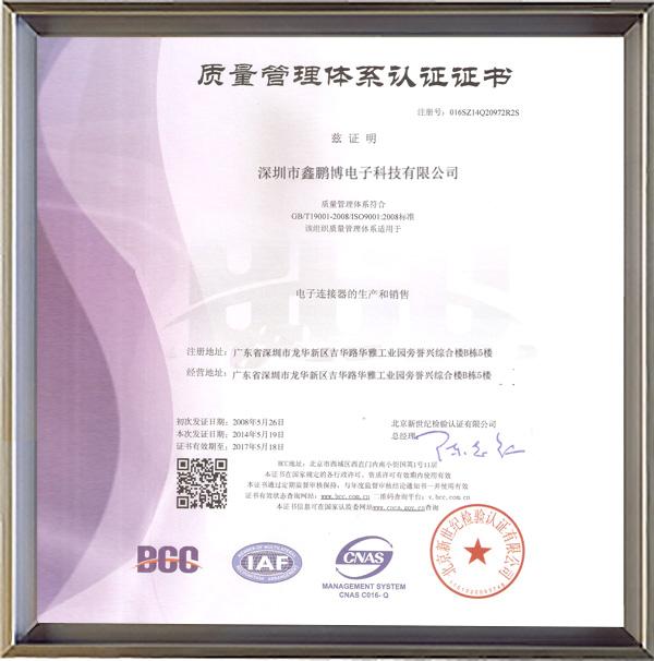 质liang管理体系认zheng