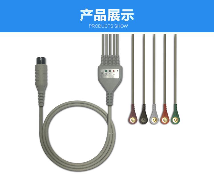 yiliao连接线