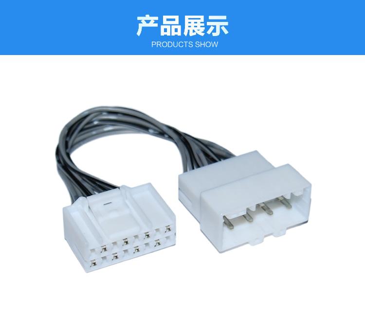 新能源lian接线产品.jpg