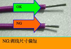 电线尺寸chang短图.jpg