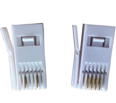 XL802 UK6P4C 网络水晶头