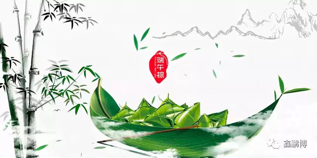 粽xiangqing浓,bc体育dian子ke技祝大家duan午节快乐!